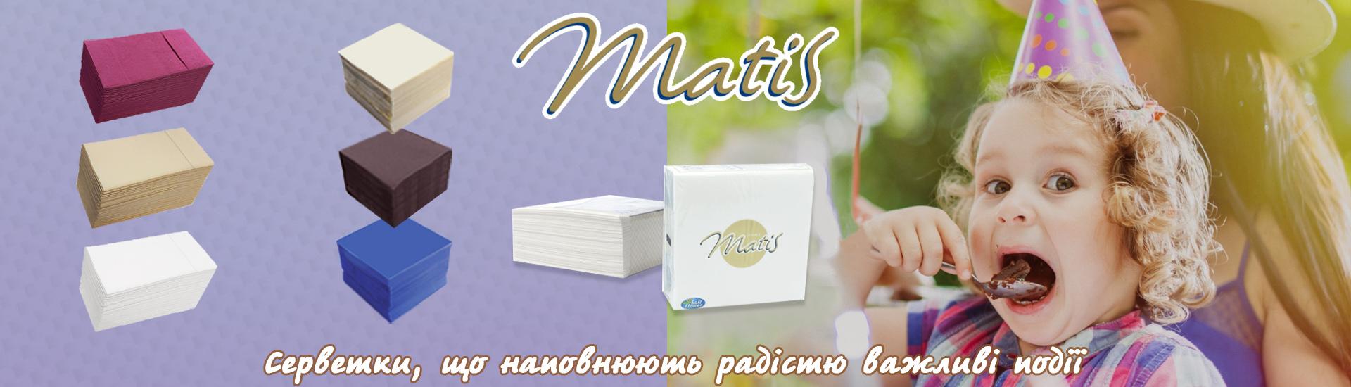 Matis2021